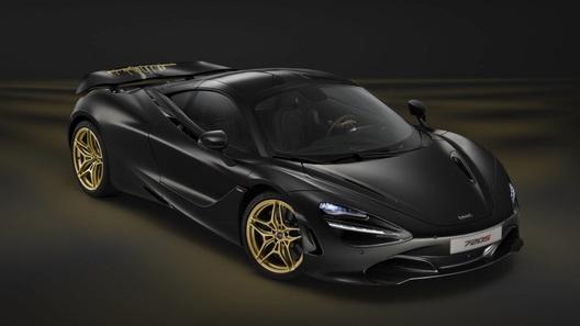 Суперкар McLaren 720S покрыли золотом и арабской вязью