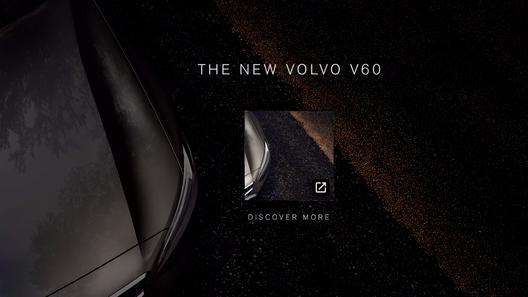 Volvo показала первый тизер новейшего V60 (и назвала дату премьеры)