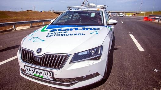 Россия предлагает изменить Венскую конвенцию ради беспилотных автомобилей