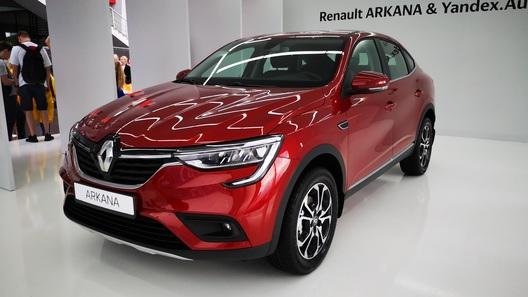 Объявлена цена Renault Arkana для России