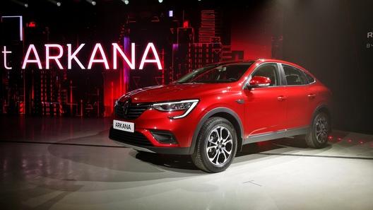 Мировая премьера Renault Arkana для России: цены, детали, первые впечатления