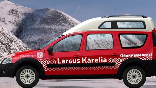 Проект Karelia: Lada Largus сделают идеальным для путешествий