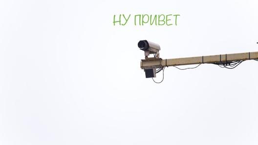 ОПУБЛИКОВАН СЕКРЕТНЫЙ СПИСОК АДРЕСОВ ВСЕХ КАМЕР ВИДЕОФИКСАЦИИ В МОСКВЕ 245