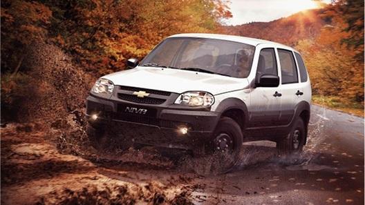 Chevrolet Niva получила новую выгодную комплектацию