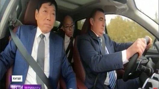 Наш губернатор показал китайцам