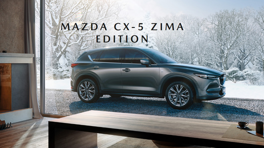 Mazda CX-5 подготовили к русскому холоду