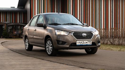 В России стартовали продажи обновленного седана Datsun on-Do