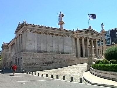 В центре Афин застрелен известный адвокат