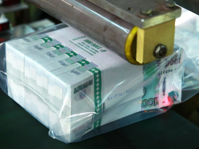 Рубль признан одной из трех лучших валют начинающегося года
