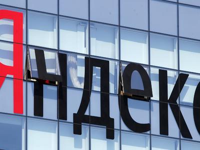 """Угроза взрыва в офисе компании """"Яндекс"""" оказалась ложной"""