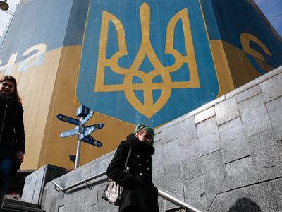 Дело о 3 миллиардах: Киев выплатил часть судебных издержек Москвы