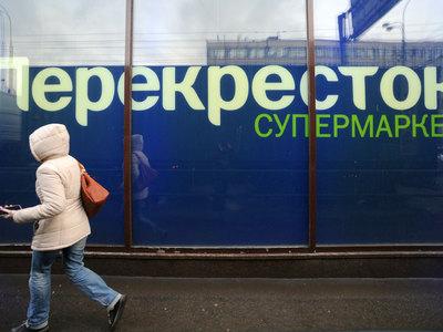 """В Москве проверяют все """"Макдональдсы"""" и """"Перекрестки"""""""