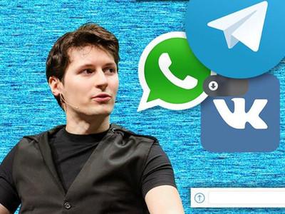 Дуров о блокировке Telegram: чиновникам придется перейти на подконтрольные США сервисы