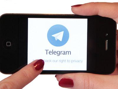 Часть серверов Telegram перенесут в Иран