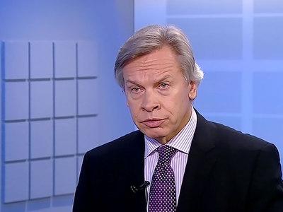 Пушков: посланник США стремится сорвать урегулирование на Украине