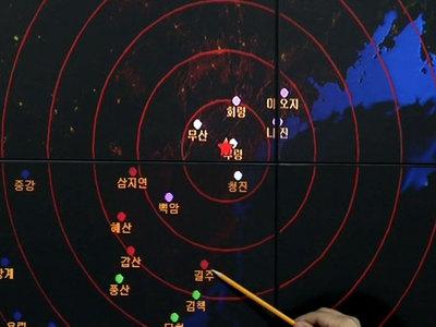 МИД КНДР пообещало новое испытание водородной бомбы в ответ на агрессию США
