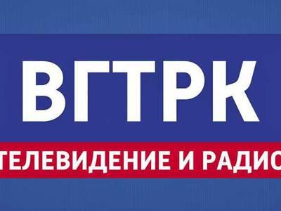 Заявление пресс-службы ВГТРК