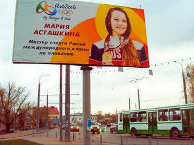 В Пензе установили баннеры с портретами участников олимпийской сборной страны