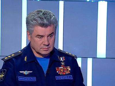Виктор Бондарев оставляет пост командующего ВКС