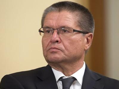 Улюкаев: госстратегия должна учитывать новые условия
