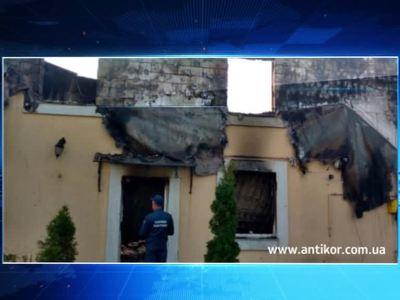 Пожар с 17 жертвами под Киевом: подозреваемый задержан