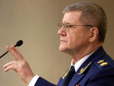 Чайка назвал сумму ущерба от коррупции в России