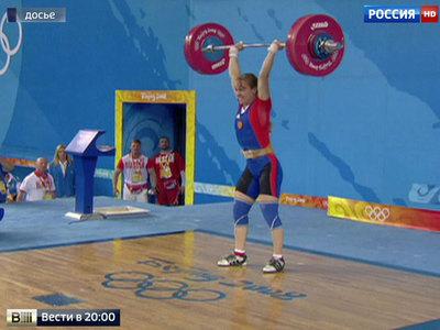 Болгарские тяжелоатлеты отстранены от международных соревнований