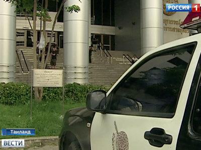 """В Таиланде """"жертва наводнения"""" ограбила и изнасиловала туристку из России"""