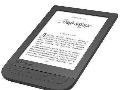 """PocketBook обновила линейку """"читалок"""""""