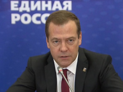 Медведев остался председателем ЕР. Аксенов, Белозеров и Володин вошли в Высший совет