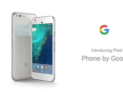 Смартфоны Google рассекречены за два дня до презентации