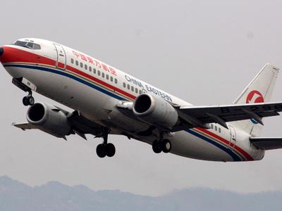 Два самолета чуть не столкнулись в Китае