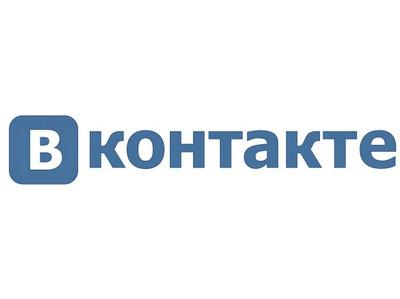 """""""ВКонтакте"""" разбавит музыку пользователей рекламой"""