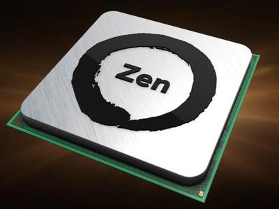 AMD покажет конкурента топовым чипам Intel в декабре