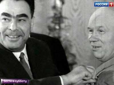 Дневники Брежнева: генсек до конца сохранял ясность ума