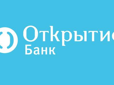 """""""Открытие""""+""""Росгосстрах"""": в 2017 году в России появится крупнейшая частная фингруппа"""