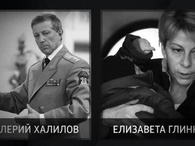 Кадыров увековечил имя Доктора Лизы и посмертно наградил Валерия Халилова