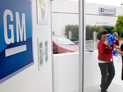 Китайские власти оштрафуют GM на 29 млн