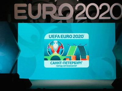 В Санкт-Петербурге презентовали эмблему города к Euro-2020