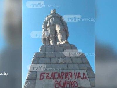 В Пловдиве отчистили оскверненный вандалами памятник солдату Алёше