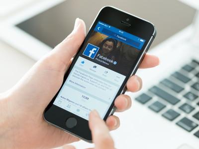 Искусственный интеллект поможет Facebook предотвращать самоубийства в прямом эфире