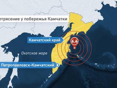 На Камчатке произошло землетрясение магнитудой 6,7