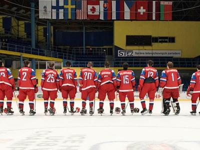 Юниоры России не прошли в полуфинал чемпионата мира