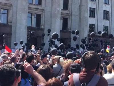 В Одессе прошел митинг-реквием в память о погибших в Доме профсоюзов