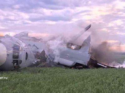 На месте крушения Ан-26 работает комиссия Минобороны и военные прокуроры