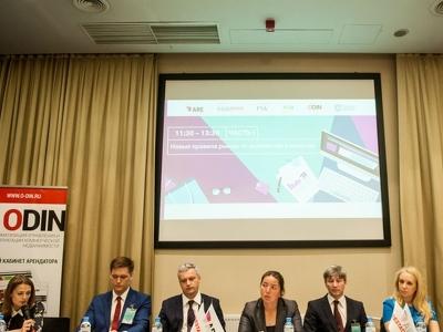 """""""Управление торговой недвижимостью"""": итоги конференции"""