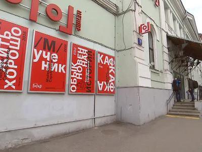 """""""Дело Серебренникова"""": продюсер Воронова объявлена в розыск"""