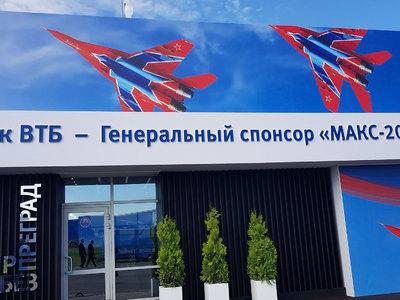 Работать на МАКСимуме. Кто поддерживает авиасалон в Жуковском-2017