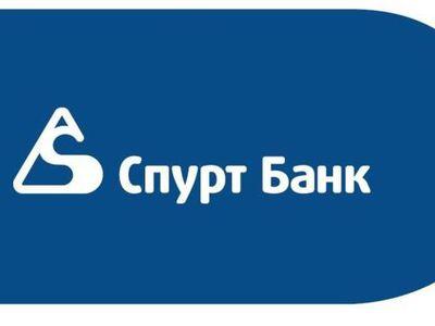 """Казанский банк """"Спурт"""" лишился лицензии"""