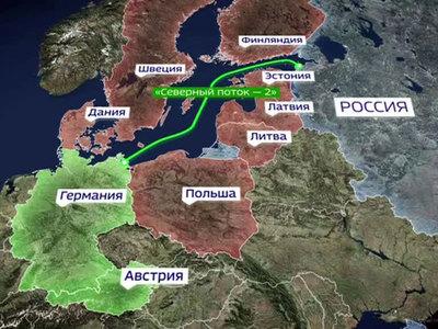 """Германия засомневалась в """"Северном потоке-2"""""""